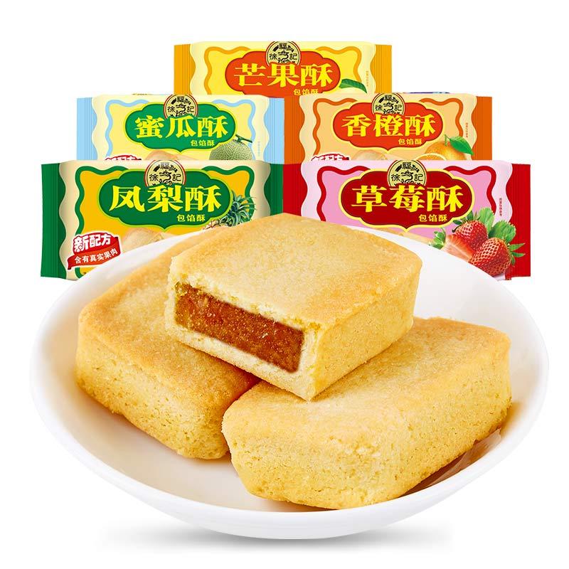 徐福记凤梨酥芒果味184g*4袋,水果夹心早餐糕点
