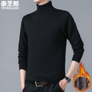 【高领毛衣】秋冬季男士加绒加厚针织衫