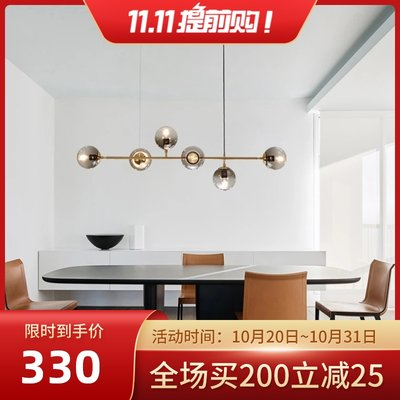 Postmodern designer creative personality light luxury bar restaurant table lamp net red glass ball long magic bean chandelier