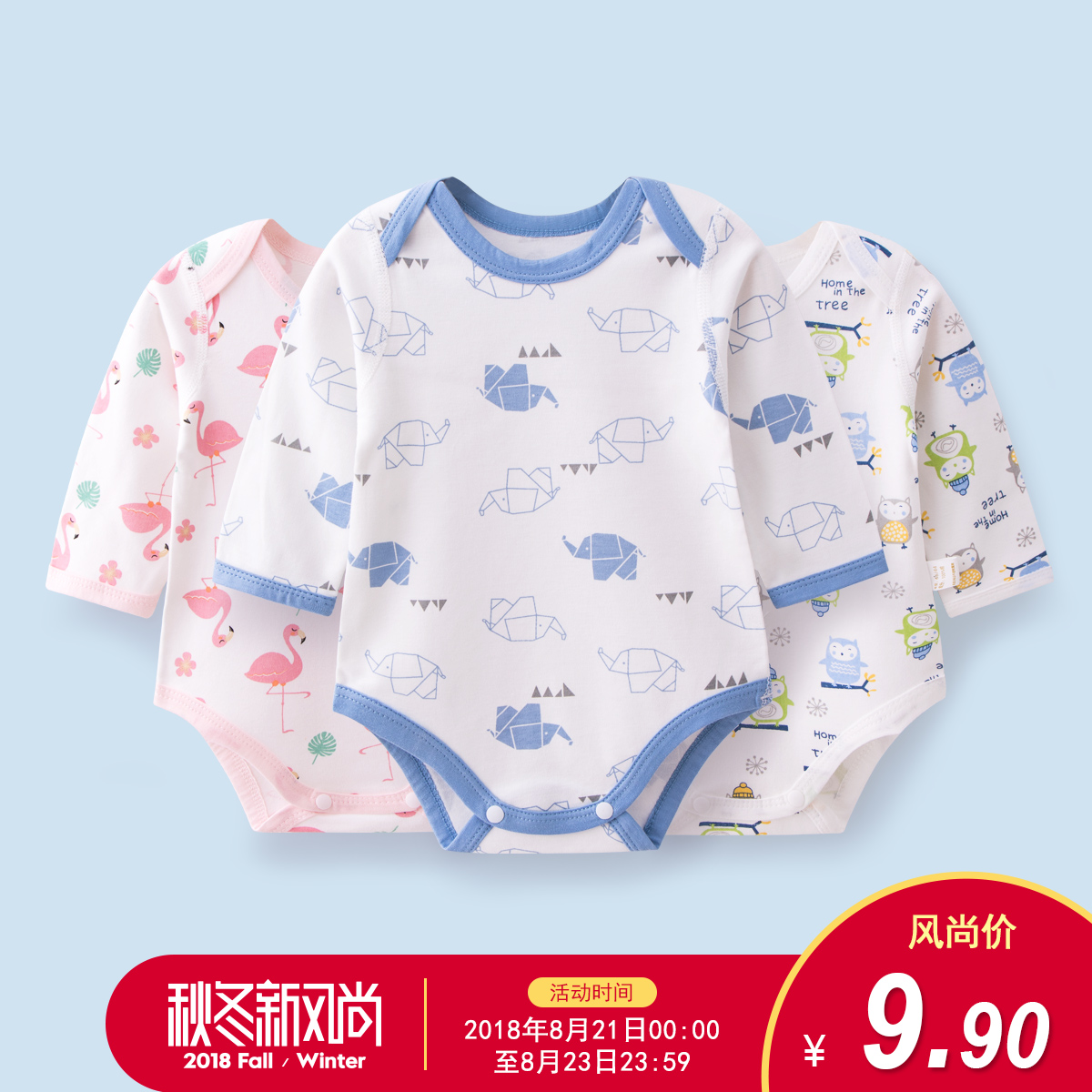 Baby onesies spring and autumn men and women baby long-sleeved triangle climbing clothes newborn cotton bag fart clothes thin summer dress