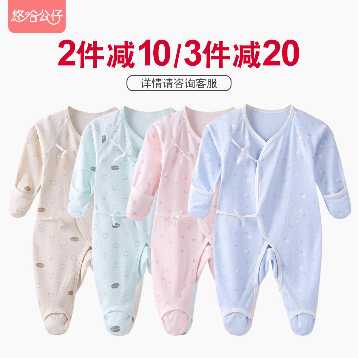 新生儿衣服春秋装0-3-6月婴幼儿包脚连体衣宝宝纯棉护手连脚哈衣