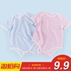 Baby Siamese clothes men and women baby short-sleeved triangle romper newborn cotton bag fart thin romper summer clothes