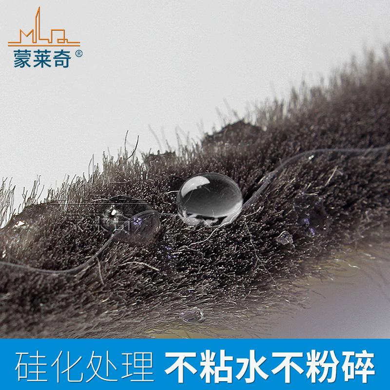 Уплотнитель оконный Meng Laiqi  7mm