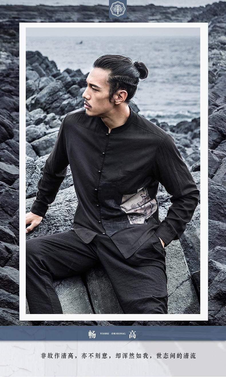 Italian tree Chinese linen shirt print men's long-sleeved top fashion business shirt youth trend jacket (Dark color 170/M) 36 Online shopping Bangladesh