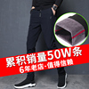 Plus trousers men's trousers casual pants wear thickening sports autumn and winter models Korean version of the trend winter pants men's winter pants