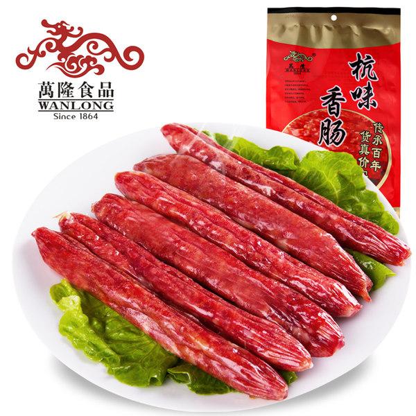 中华老字号 杭州特产 万隆 杭味香肠 250g 优惠券折后¥13.9包邮(¥18.9-5)