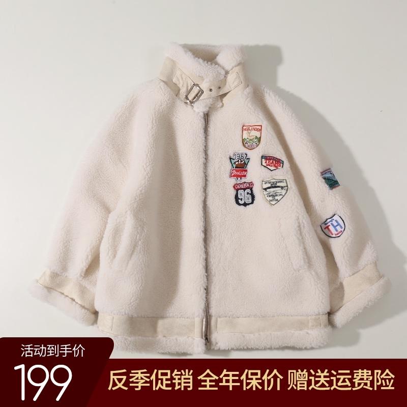 新款韩版大码羊羔绒皮草毛皮毛女冬字母颗粒贴标立领一体刺绣外套