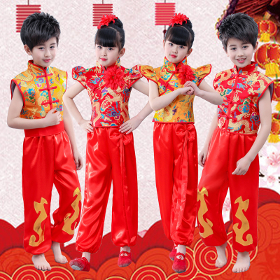 Children's Yangko Dance Costume Fan Waist Dance Dance Costume National Dance Drum Dance Set Performance
