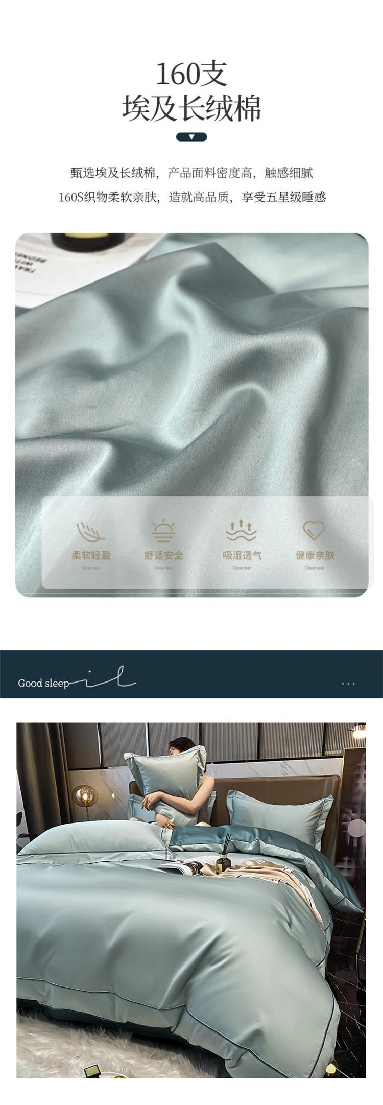 床單 GENUS長絨棉160支四件套全棉純棉100床單被套床上用品春款夏季天