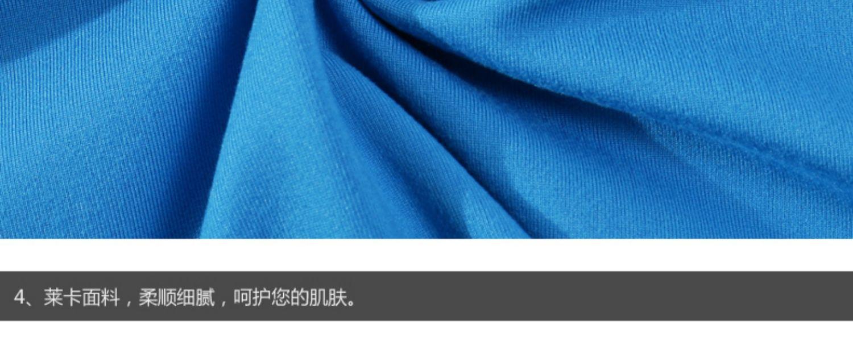 【胜世】优质莱卡棉圆领T恤女 13