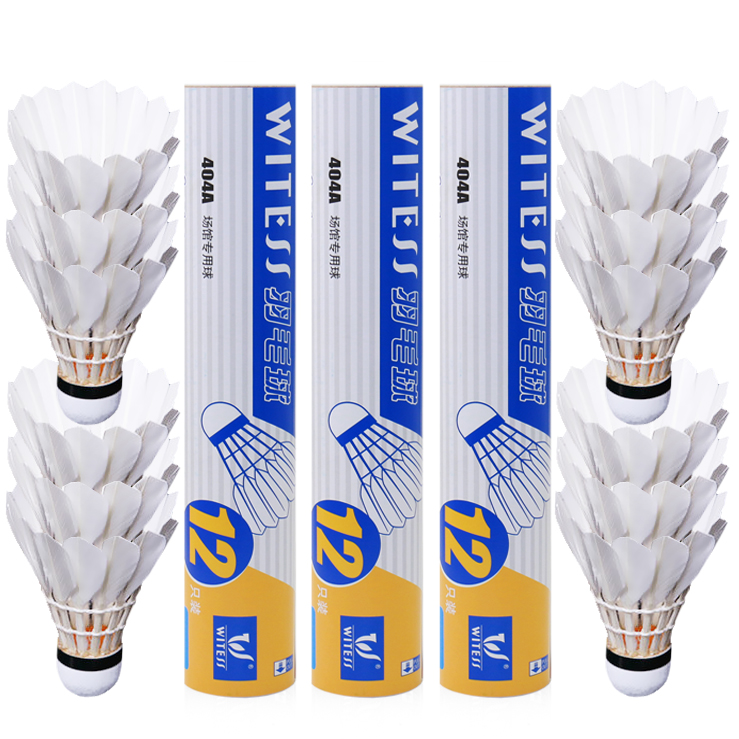 WITESS cork resistant duck feather badminton 3 6 12 pack training practice dedicated one to four