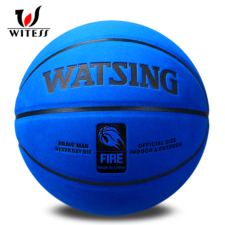 WITESS leather cowhide hand feel student No.7 anti-hair outdoor cement wear adult game basketball children