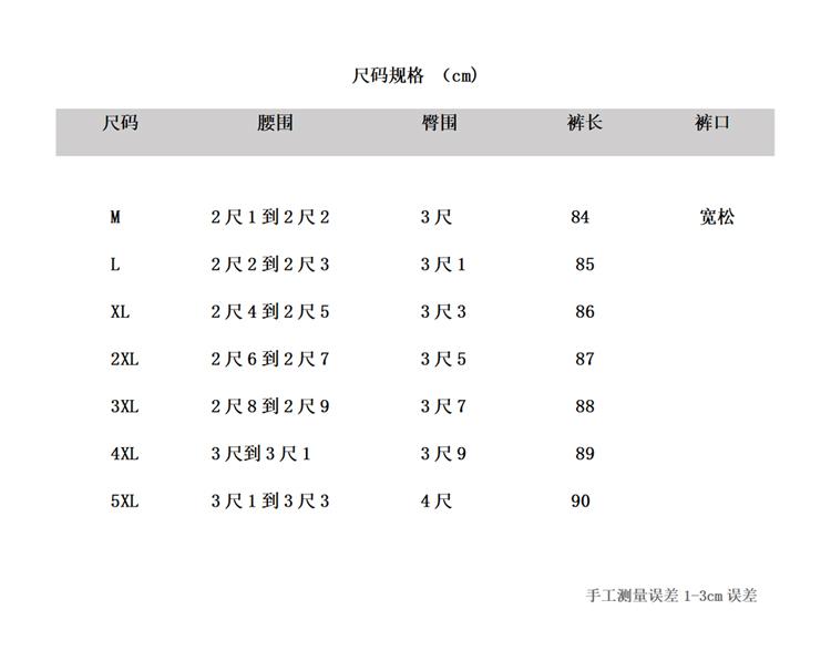 2019夏装宽松灯笼裤马裤男9分中国风休闲裤 电商B375 K84 F70