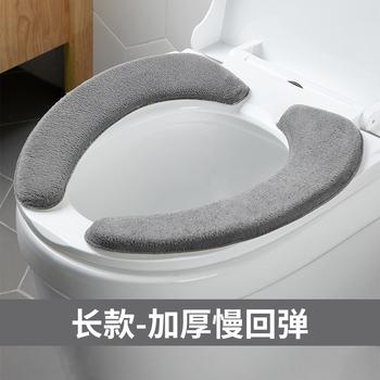 Наклейки на унитаз,  Туалет наклейка подушка ванная комната туалет водонепроницаемый домой сиденье писсуар палка стиль мультики творческий милый сиденье для унитаза, цена 259 руб