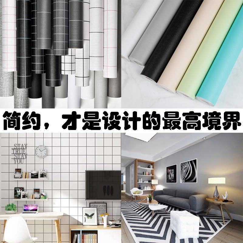 客厅厨房墙宿舍自粘背景卧室自贴素色壁纸a客厅防水墙纸卫生间ins