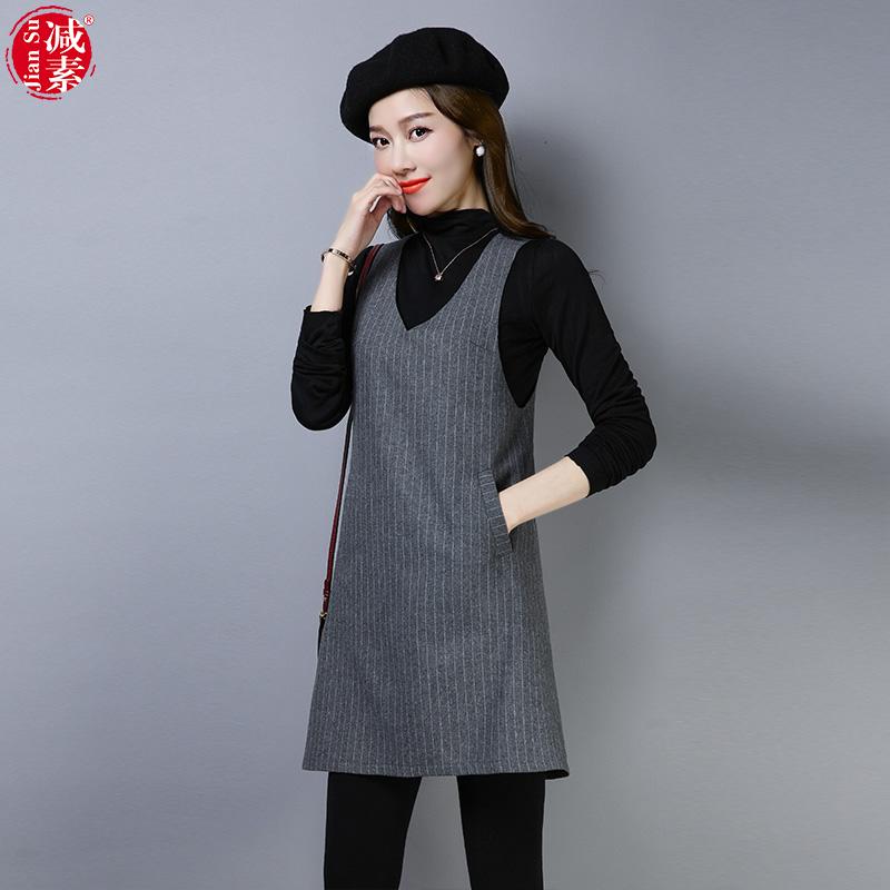 新款条纹连衣裙女秋冬羊毛呢背心裙两件套修身显瘦无袖内搭打底裙