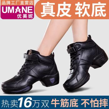 Обувь,  Отлично прекрасный часть женского имени четыре сезона натуральная кожа кадриль обувь женская в среде на высоком кабгалстук-бабочкае мягкое дно танец обувной женщина для взрослых сэр танцы обувной осень, цена 1151 руб