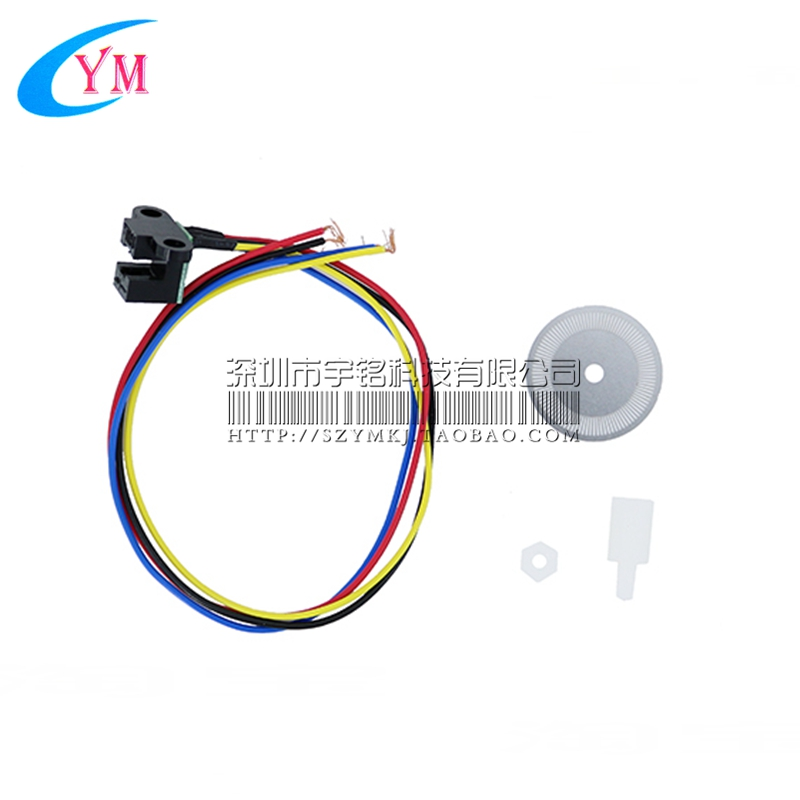 Freescale smart car photoelectric encoder code wheel speed