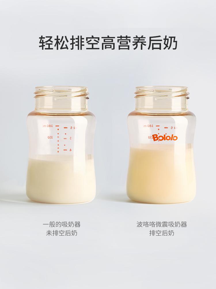 波咯咯双边电动吸乳器正品静音孕产妇产后无痛吸力大挤奶吸乳器详细照片
