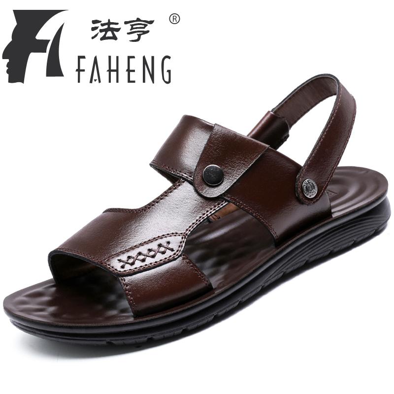 法亨拖鞋男士2019新款夏季一字拖沙滩鞋软底休闲防滑真皮凉鞋男鞋