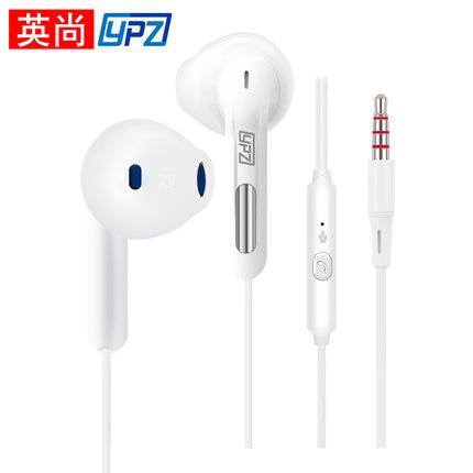 英尚S6苹果小米华为通用重低音男女生运动手机耳机耳塞入耳式