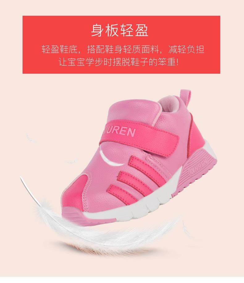 小牛人童鞋男童女童学步棉鞋加绒加厚运动鞋宝宝鞋健康软底二棉鞋11张