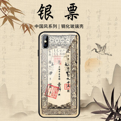 Chinese style silver ticket phone case Apple X glass mirror iPhone11promax national tide retro 8PLUS apple 12 men and women models XR / XS / SE / XSMAX / 7P ancient wind 6S set 12mini