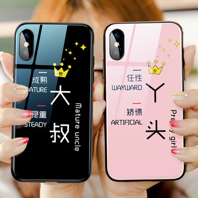 Apple 12 mobile phone case iPhoneX creative iPhone11promax uncle Xs max personality XR Apple 11 show Ery love x female couple 6s tide 8 red hoe 7plus men and women 12mini