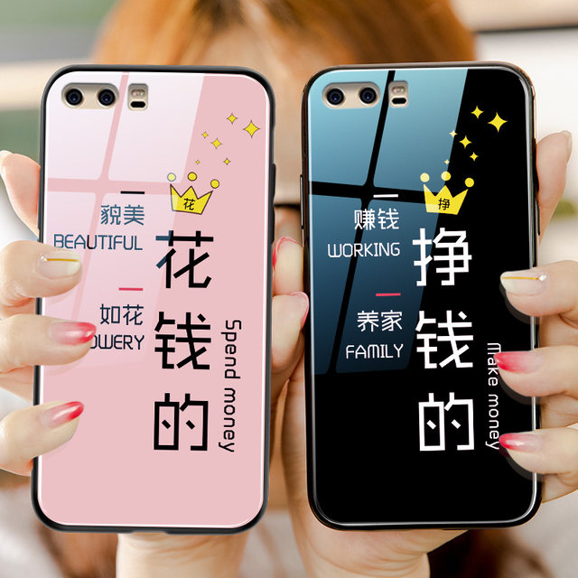 Spending money Huawei p20 mobile phone case mate30 couple p10plus Huawei p40 silicone p40pro/mate20pro/mate40 glass p30 net red p20PRO male p9 female 30pro