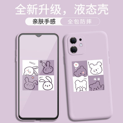 iphone11 mobile phone shell grass purple apple 12 liquid silicone xr small fresh 8p cute x soft shell xsmax bear se rabbit 7p camera all-inclusive 11promax men and women 6splus