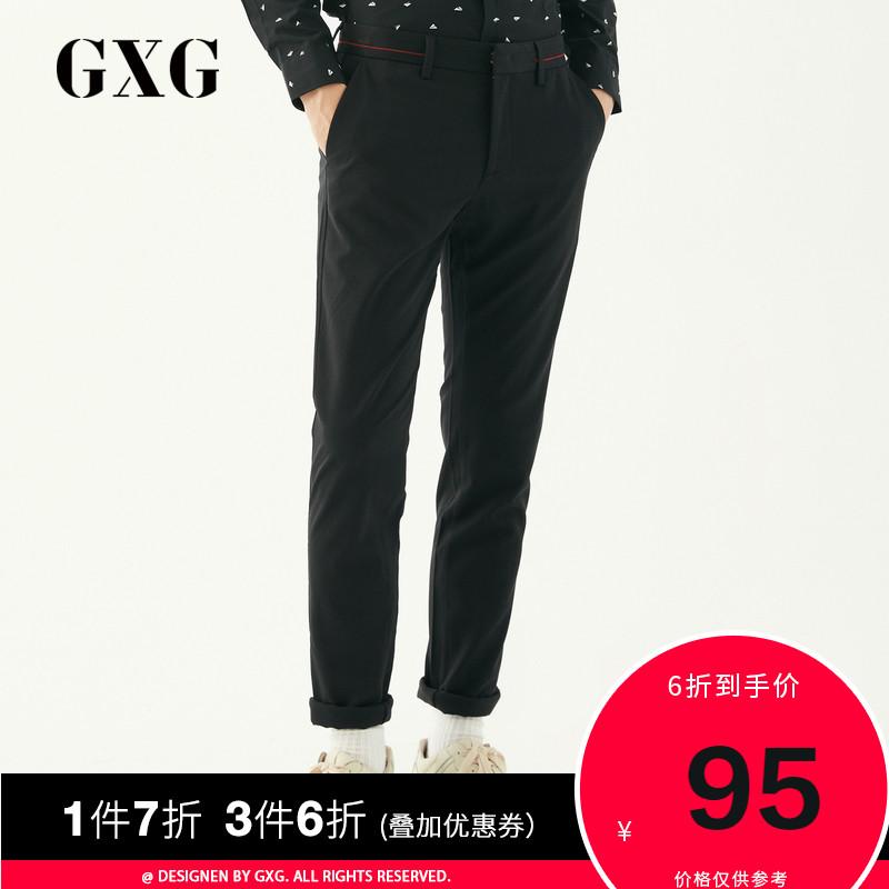 GXG裤子休闲裤春季长裤修身男装流行黑色男直筒时尚#174202542