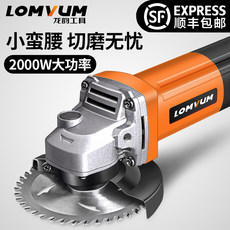 Longyun grinder multifunctional angle grinder for home use