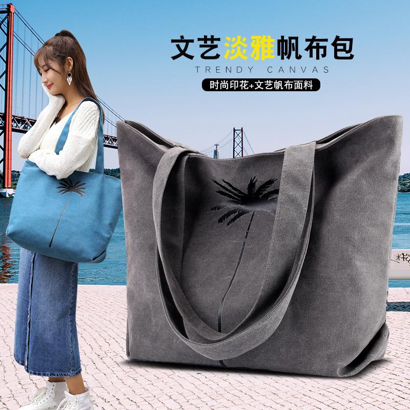 简约帆布包印花文艺范休闲女士单肩包购物袋式百搭手提大包学生包