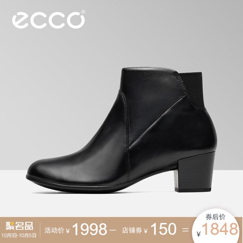 ECCO愛步透氣松緊帶拼接女鞋舒適粗跟中跟短靴 型塑35摩登273033