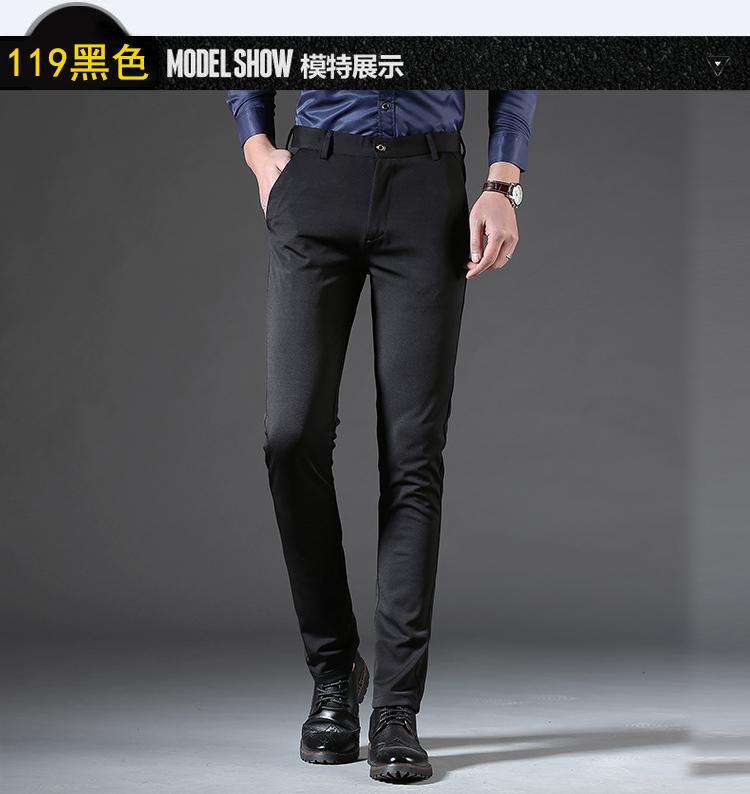 Mùa hè phần mỏng cao stretch của nam giới kinh doanh bình thường quần Slim straight ống miễn phí hot quần thanh niên đan quần của nam giới