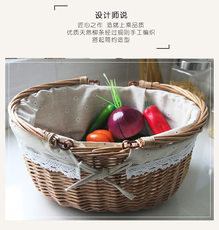 Rattan fruit basket,...