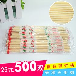 Disposable chopsticks, convenient chopsticks packaging, takeaway tableware, round chopsticks, independent packaging, sanitary and environmental protection, natural bamboo chopsticks