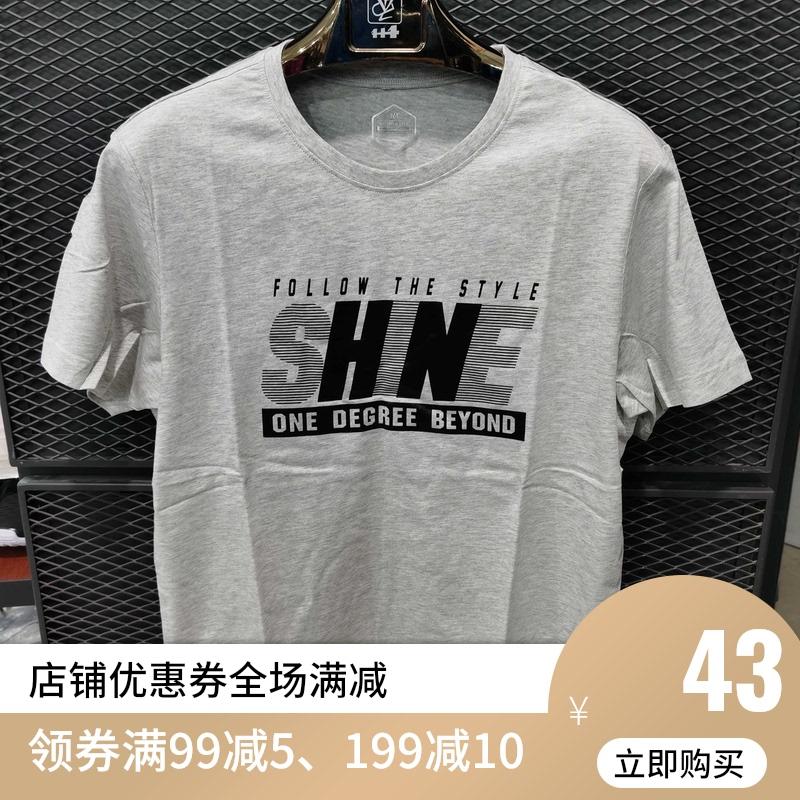 361夏季新款上衣圆领半袖男装时尚T恤休闲运动短袖透气吸汗男士