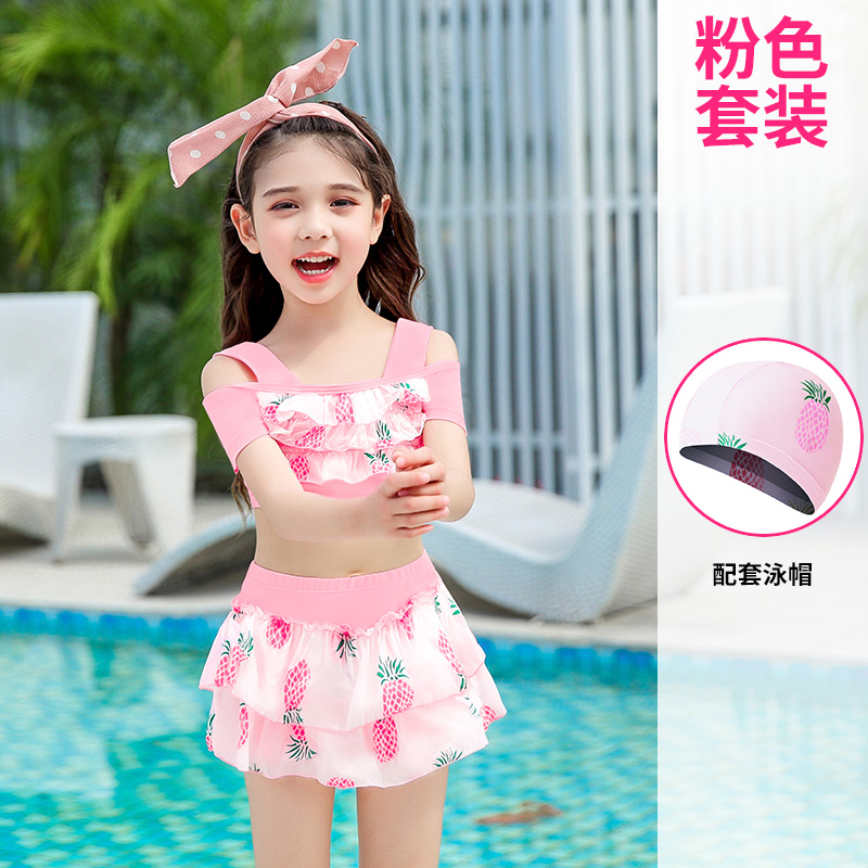 PINK TWO-PIECE + SWIMMING CAP