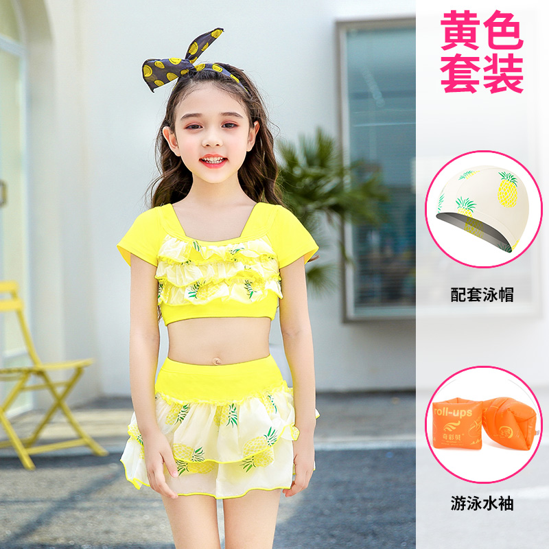 YELLOW TWO-PIECE SUIT + SWIMMING CAP + ARM RING