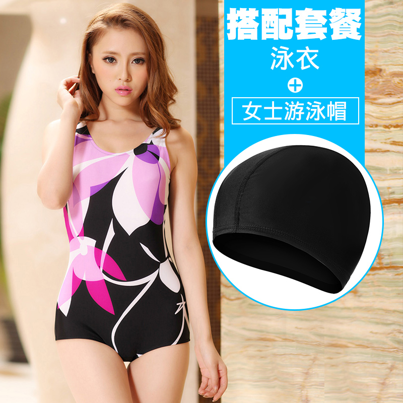 d597cf5ea9 Swimsuit female 2019 new one-piece skirt small chest gathered sexy covered  belly was thin conservative large size hot spring bathing suit