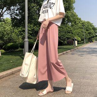 醉梓菡ins超火高腰显瘦冰丝阔腿裤