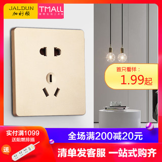 Household concealed wall switch socket panel one open dual control five holes with USB porous 16A air conditioning socket package