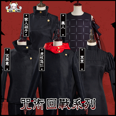 taobao agent Curse back to battle cos Ming Ming Fu Hei Hui, the real person of Polygonum cuspidatum, the real person, home enters the glass student period college uniform