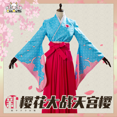 taobao agent Spot Man Chuang New Sakura Wars cos Tiangong Sakura cospaly kimono women's clothing cos clothing ancient style