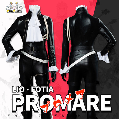 taobao agent 【Spot】Manchuang PROMARE LIO FOTIA cosplay costume full set of female cos clothing