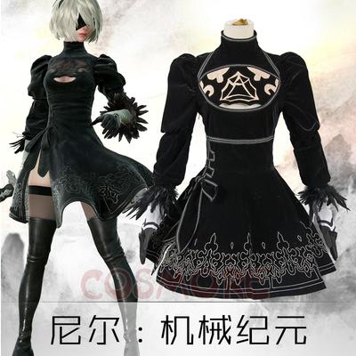 taobao agent 【Spot】Big Ouma Manchuang Neal Mechanical Age cos costume 2b cosplay dress for heroine