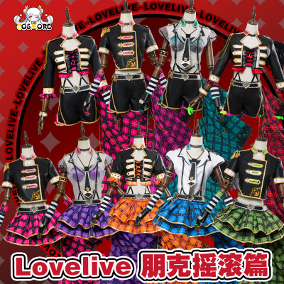 taobao agent Spot Manchuang lovelive water group full cos punk rock article awakening cosplay costume female