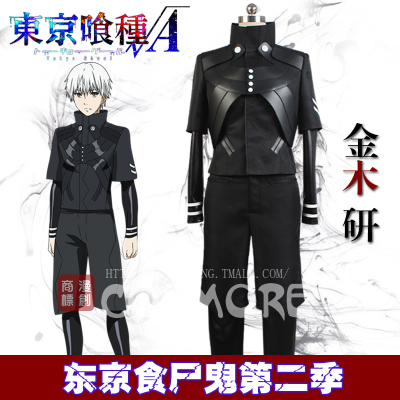 taobao agent Manchuang Tokyo Ghoul cos/Tokyo Ghoul second season Jin Muyan second generation battle suit men's clothing
