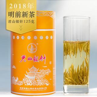 Жёлтый чай,  2018 год следующий назад новый чай тендер бутон монарх гора хвоя чай желтый чай специальная марка весна чай желтый бутон чай 125g консервированный, цена 2624 руб
